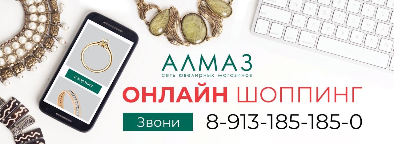 onlajn-shopping2sajt